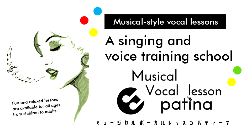 Musical and Vocal Lessons patina