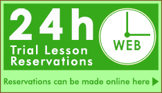 24-hour Trial Lesson Reservations